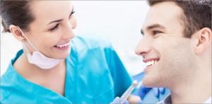 Осмотр стоматолога